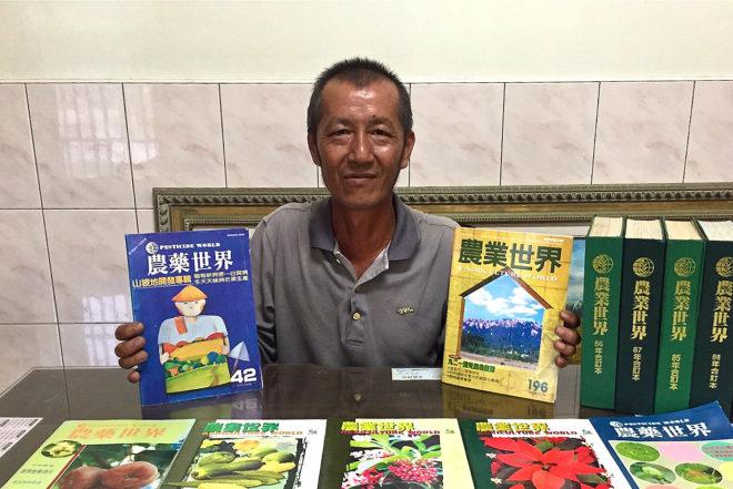 高雄果農劉建明是《農業世界》的忠實讀者