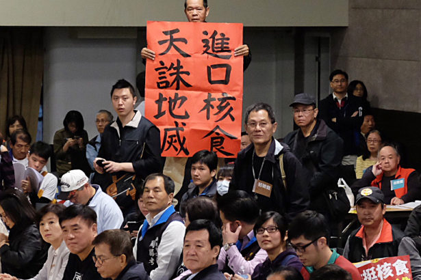 國民黨質疑程序 公民團體掀政府隱藏資訊 日核災食品公聽會宣布「無效」