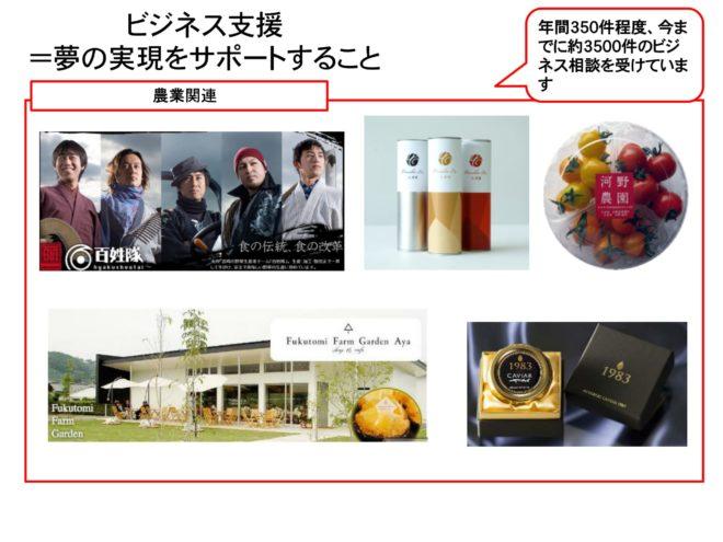 許多由美經手的客戶成為宮崎縣的六級產業化典範