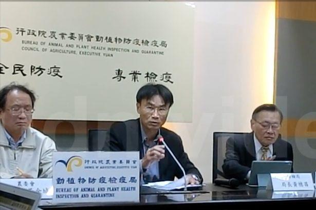 H5N6禽流感疫情再升溫 台南火雞暴斃未通報 確認感染 西部首例