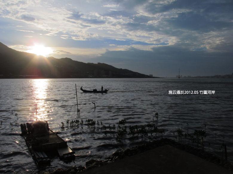 s2012.05 竹圍_6914