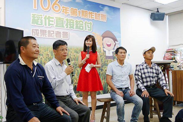 稻米直接給付擴大至20鄉鎮 為農地農用 農委會承諾明年全國適用