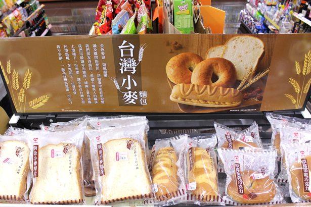 台灣小麥麵包有新福源花生醬、草莓果乾巧克力口味,萊爾富買得到!