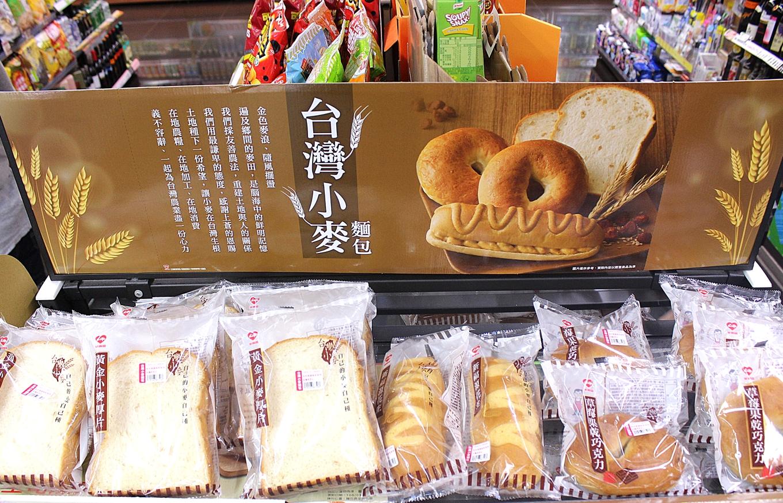 三款麵包已上架(攝影賴郁薇)