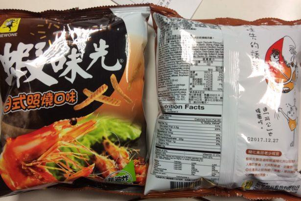 蝦味先使用過期柴魚精粉等,五項產品違規下架