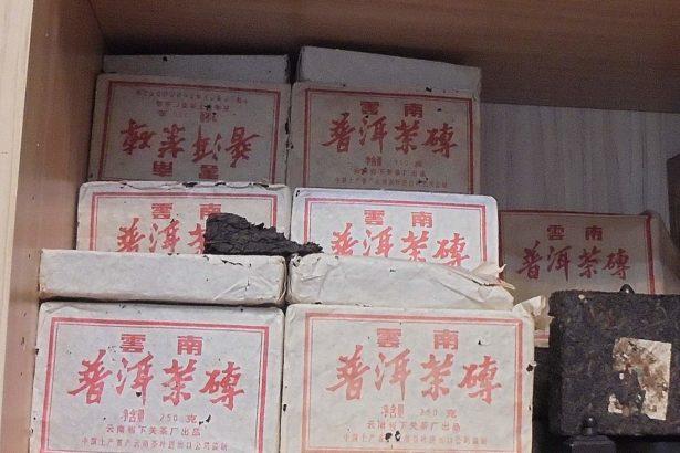 北市抽驗 雲南普洱茶磚 驗出致癌禁用農藥DDT