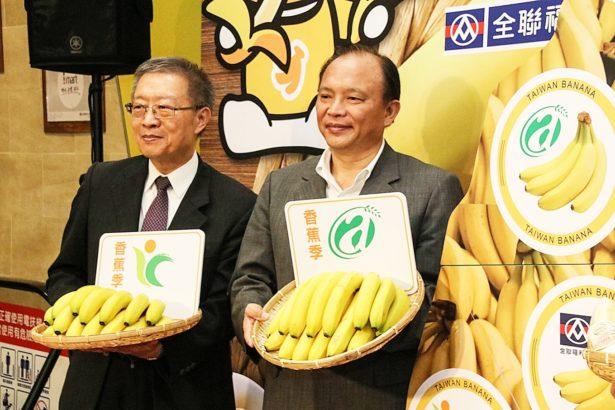 農糧署預估六月香蕉大出 今促銷開跑 農民嘆:政府早開盤影響跌價