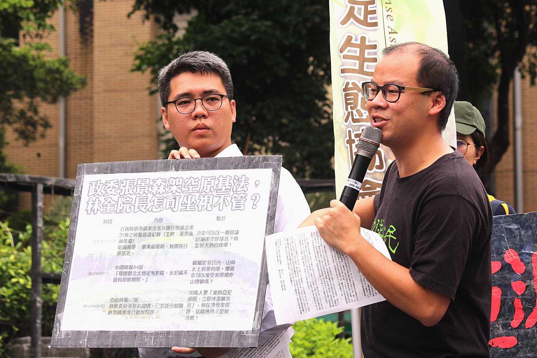 環團質疑政務委員替亞泥解套(攝影_賴郁薇)