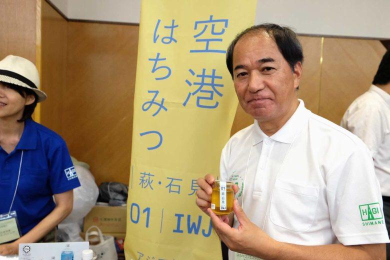 島根縣萩石見機場從去年開始推養蜂,希望能提高機場知名度、活化地方(攝影/簡嘉潁)