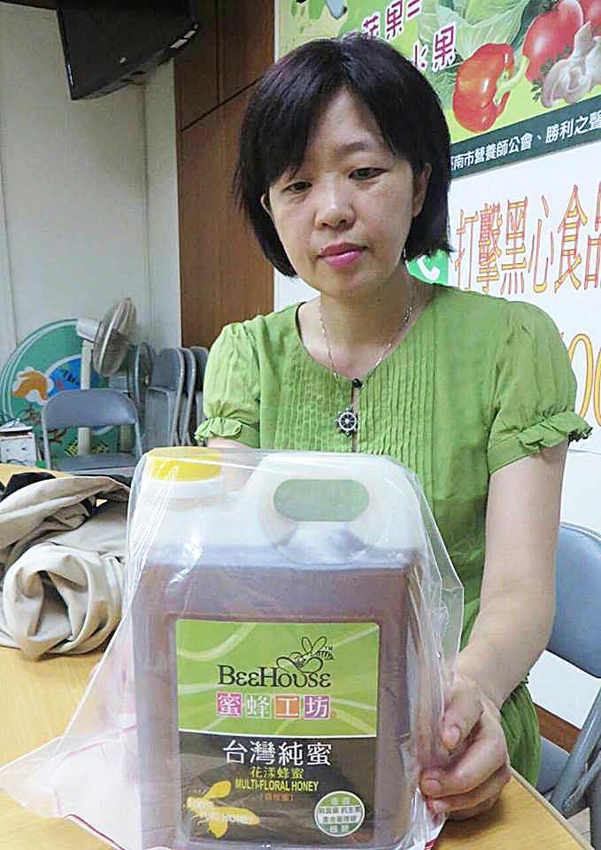 50嵐在2015年向「山水蜂蜜」進貨的蜂蜜雖標榜是「台灣純蜜」卻發現混摻泰國蜜(圖片/上下游資料照片)