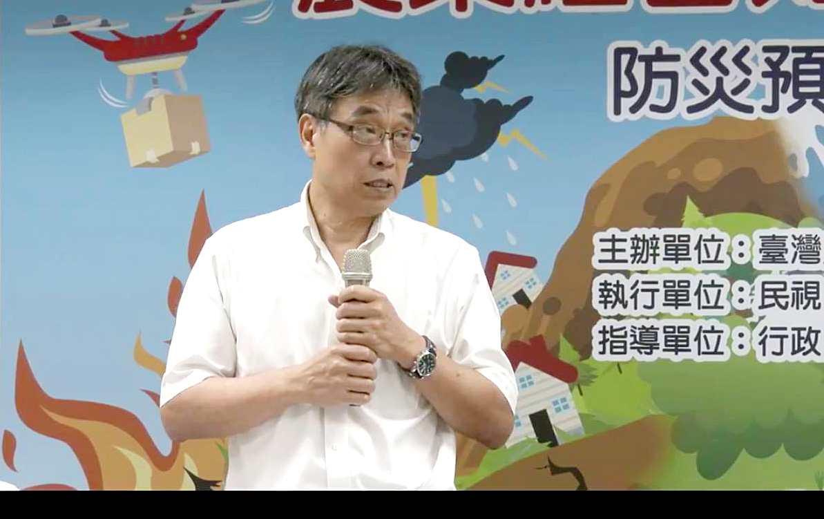 農試所所長陳駿季(圖片來源/農委會直播畫面)