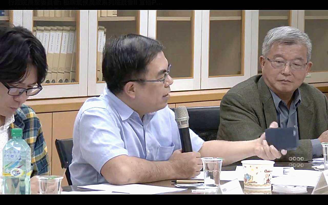 天氣風險管理公司總經理彭啟明(圖片來源/農委會直播畫面)