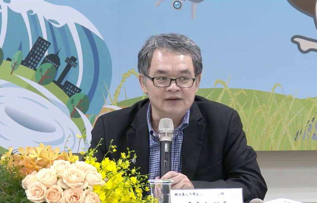台大生物資源發展學院院長盧虎生(圖片來源/農委會直播畫面)