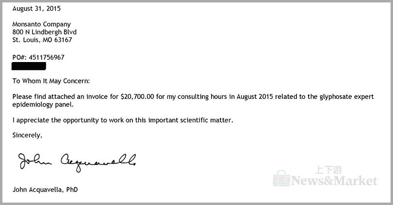 文件內容:阿奎維拉承認收取孟山都的「稿酬」