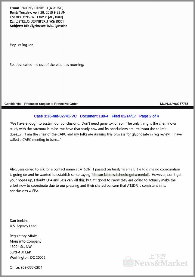 信件內容:如果我可以扼殺這份報告,應該得個獎章。