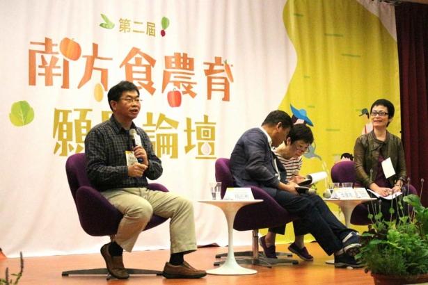 (左一)全促會秘書長楊志彬