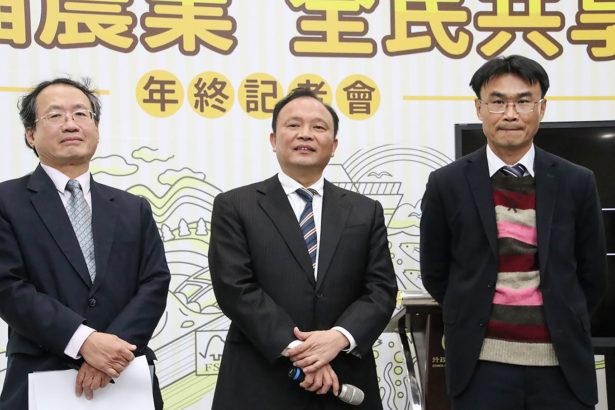 (中)農委會主委林聰賢(右)副主委陳吉仲(左)副主委黃金城(攝影/孔德廉)