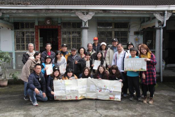 【公民寫手】農村與青年在華南的生活啟示/大專生洄游_農stay