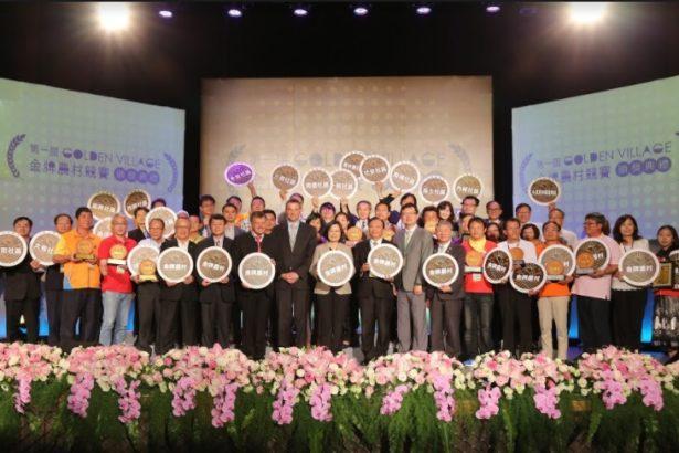 蔡英文總統、林聰賢主委、台德協會主席等人與金牌競賽社區合影(圖片提供/農委會)