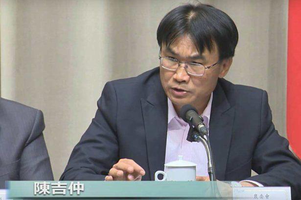 農委會副主委陳吉仲(圖片來源/院會記者會直播)