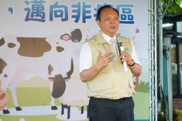 農委會主偉林聰賢(圖片提供/農委會)