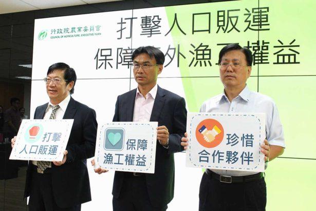 (左)漁業署長黃鴻燕(中)農委會副主委陳吉仲(右)漁業署遠洋漁業組副組長王茂城