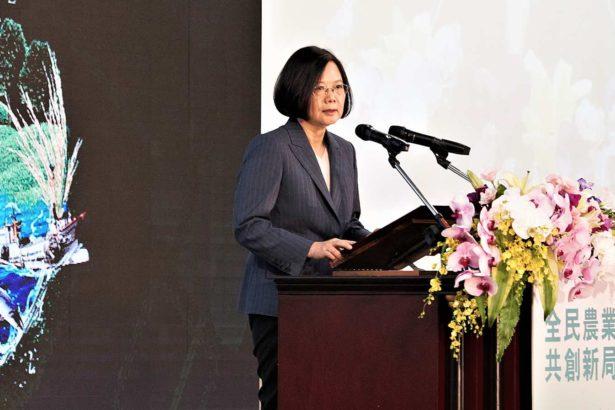 蔡總統蒞臨第6次全國農業會議開幕會場致詞(圖片來源/農委會)