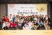 20181021活動新聞稿— 五星級有省錢  新北市秀峰國小奪下2018全臺最強學校午餐桂冠
