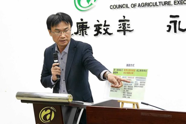 農委會副主委陳吉仲(圖片提供/農委會)