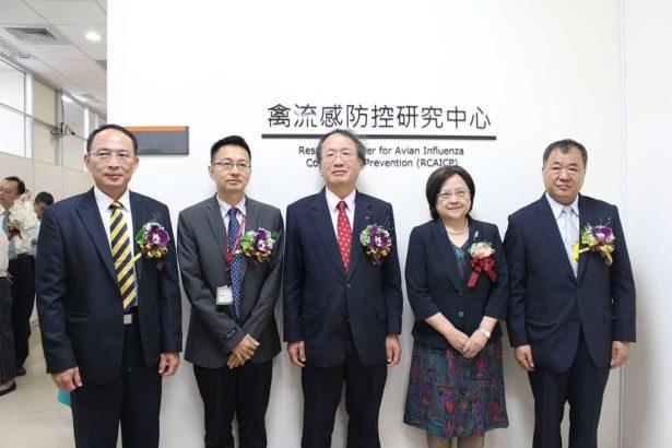 農委會防檢局12日舉行「禽流感防控研究中心」揭牌儀式(攝影/劉怡馨)