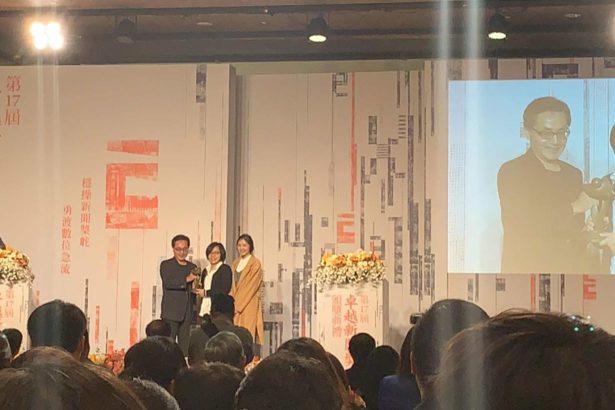 第17屆卓越新聞獎頒獎現場,因記者李慧宜忙於農事由上下游同事蔡佳珊、劉怡馨上台領獎
