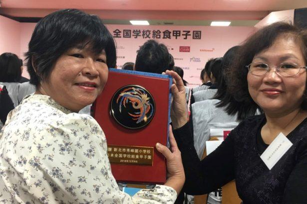 【公民寫手】協力宣傳|臺灣學校午餐揚名日本:新北市秀峰國小獲頒日本全國學校給食甲子園獎牌