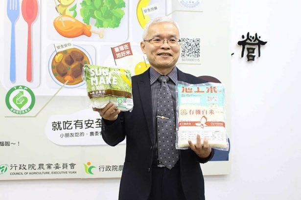 農糧署副署長莊老達(攝影/劉怡馨)
