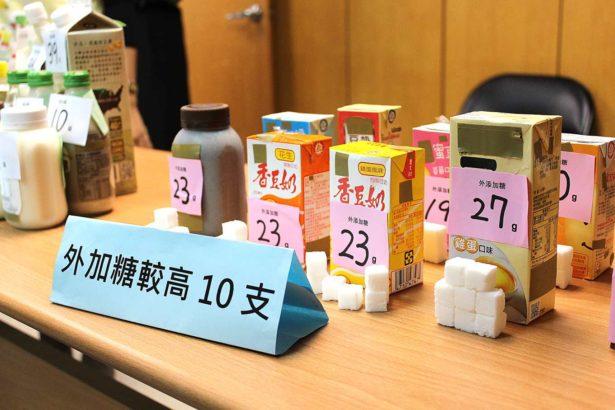 含糖量偏高的豆類飲品_攝影 _ 段雅馨
