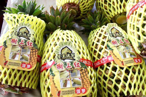 2019農業政治貿易戰 03》台灣鳳梨出口超過九成依賴中國,銷量三倍躍升是福是禍?