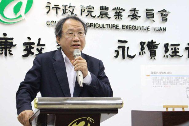 農委會副主委黃金城(攝影/劉怡馨)