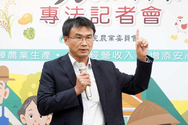 陳吉仲主委(圖片提供/農委會)