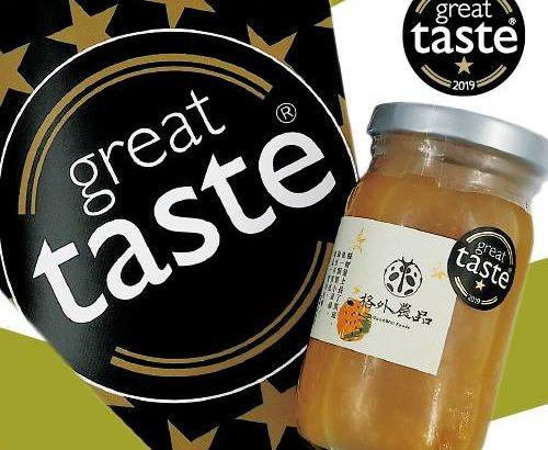 【公民寫手】格外農品青皮椪柑果茶醬榮獲英國2019 Great Taste Awards一星肯定