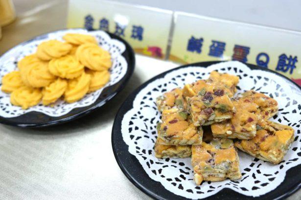 鹹蛋黃粉、蛋黃油應用廣泛,無論入菜或製作糕點,都可直接添加使用。(攝影/林珮君)