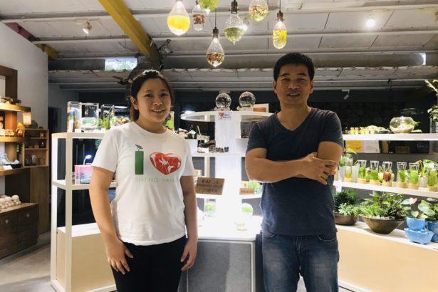 徐志雄與女兒也是園場工作夥伴