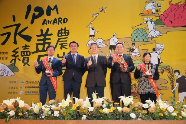 永續善農獎得獎者合照(照片提供_農委會)