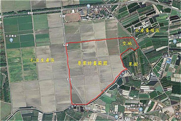 台糖計畫書中規劃之農電共生專區
