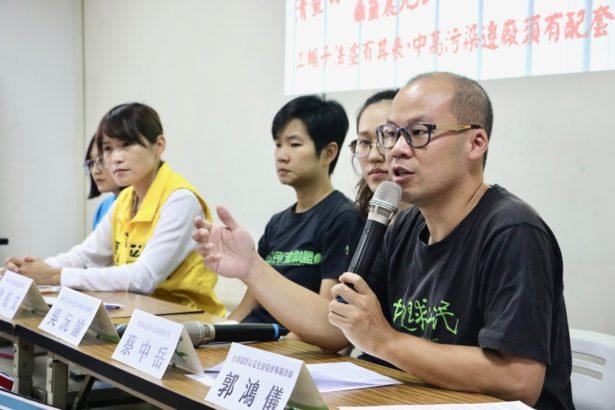 蔡中岳呼籲中高污染農地工廠遷廠問題,應成立專責機構,經濟部中辦單一職能恐怕不足。(攝影/林吉洋)