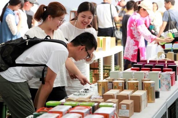 【公民寫手】【臺灣的禮物】壹佰茶 —2020世界茶業博覽會「有機茶主題館」10/09起為您奉茶