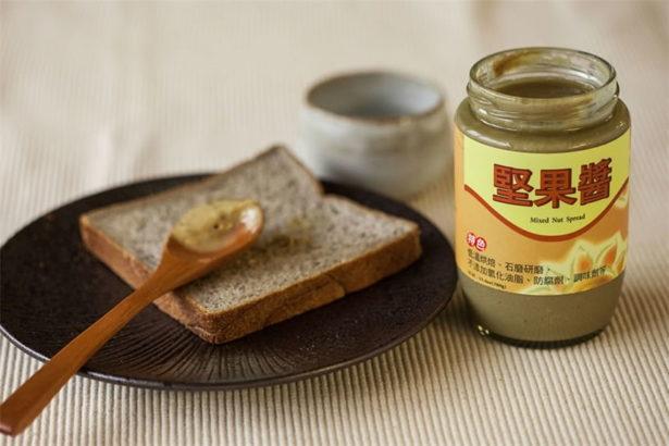 【公民寫手】悅豐-堅持做最好的堅果醬