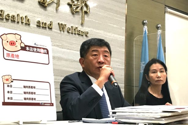 (左)衛福部部長陳時中(右)食藥署署長吳秀梅(攝影/楊語芸)