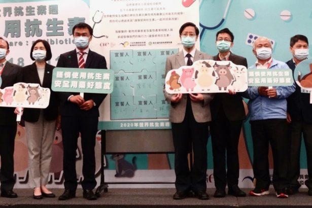 「世界抗生素警覺週」宣示活動(攝影/林怡均)