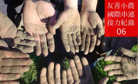 美國CSA推手 伊利莎白在新竹:信任、分享是社區支持農業的基礎