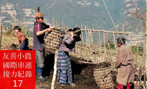 不丹:全國100%有機化的努力