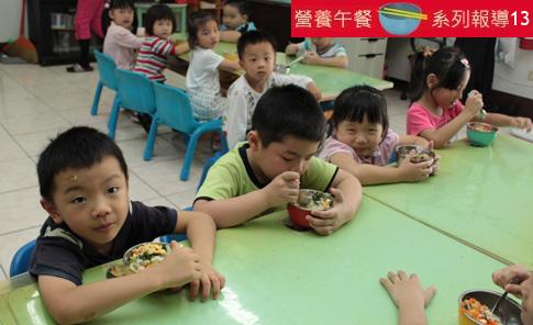 校園營養午餐好毒?!  (2) 《新新聞》合作專題報導